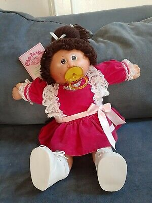 Vintage 1985 Cabbage Patch Kids Doll With Pacifier and B/C brown hair and eyes