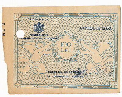 Romania 100 lei Notgeld Winter Charity Banknote Subscription
