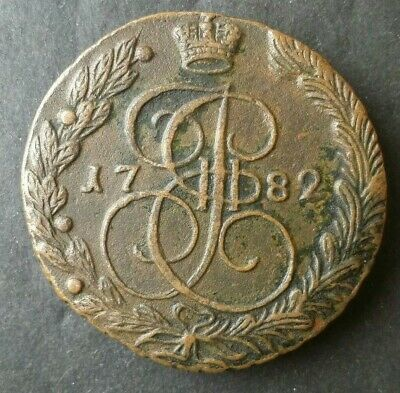 1782 Russia Copper 5 Kopeks Large Coin