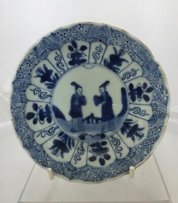 Chinese blue & white porcelain saucer Kangxi cup plate