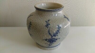 Vintage Chinese Blue & White Crackle Glazed Vase - Very Good Condition