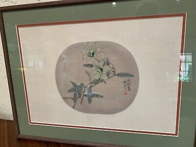 """antique Chinese painting on silk signed & sealed calligraphy oval 9.5x10.5"""""""