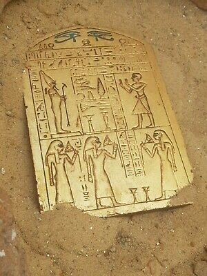 Rare Antique Ancient Egyptian Magical Stela Protection paradise underworld1680BC