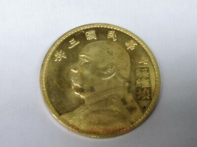 Collection Republic of China 3 Year Yuan Shikai Brass Coin Not Gold Coin Gift