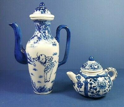 Vintage Small Pair Of Blue & White Chinese Pots