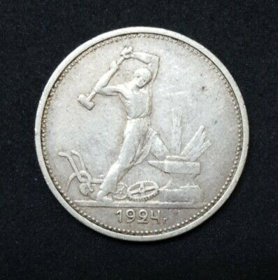 Russia 1924 50 Kopeks Poltinnik Soviet Ussr Silver Coin 1/2 Ruble Post Empire