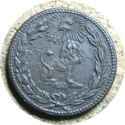 elf Paraguay 1/12 Real 1845  Lion Asuncion Mint   Rusted Dies