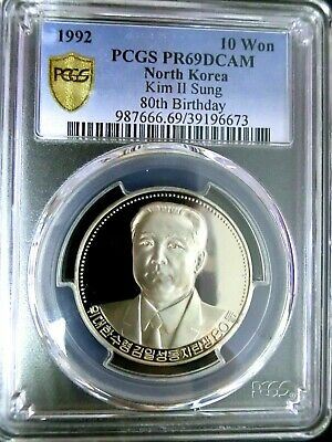 PCGS PR69DCAM Gold Shield-Korea 1992 Kim II Sung 10 Won Almost Perfect Proof