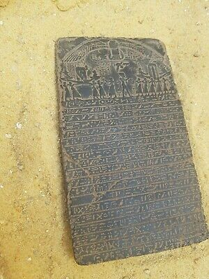 Rare Antique Ancient Egyptian Stela Book Dead 2 Funeral Boat Tour Universe1790BC