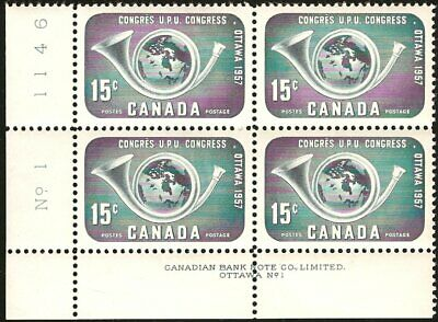 Canada #372 MNH VF Block of four