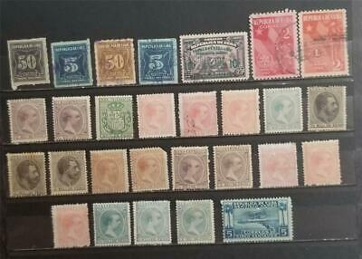 1Cuba Tax Newspaper Airmail Back of Book Stamp Lot Used MH T226