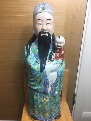 Large Antique Chinese Porcelain Figure Hold A Boy