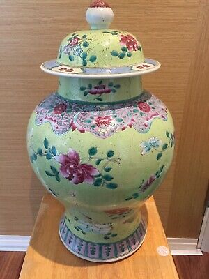 Large Antique Chinese Famille Rose Vase And Cover