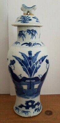 Vintage Chinese Vase Marked Double Circle on the base