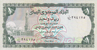 1 Rial Unc Banknote From Yemen 1983 Pick-16