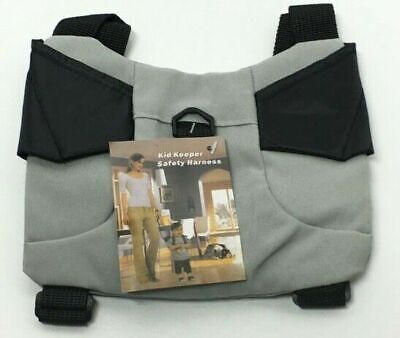 Kid Keeper Safety Grey/Black Harness, Free Shipping