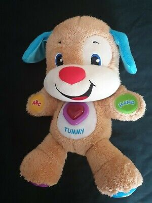 Early Learning Toy Dog Baby Toy 32cm Used