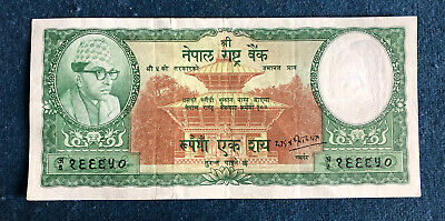 Nepal 100 Rupees Banknote (1961) P15
