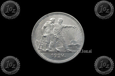 RUSSIA / USSR 1 RUBLE 1924 ( WORKERS RISING SUN ) SILVER coin (Y# 90.1) VF - XF