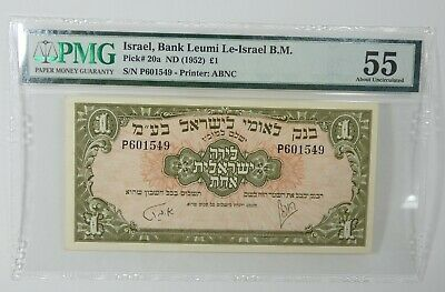 Israel (1952) Bank Leumi Le-Israel B.M. £1 Note PMG 55 About Uncirculated