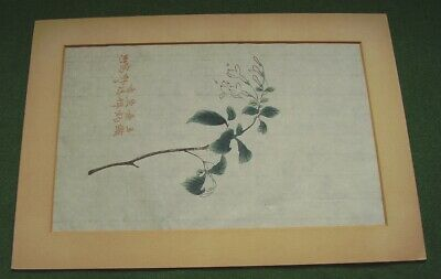Vintage Chinese Painting On Woven Paper Delicate Branch Calligraphy Signed