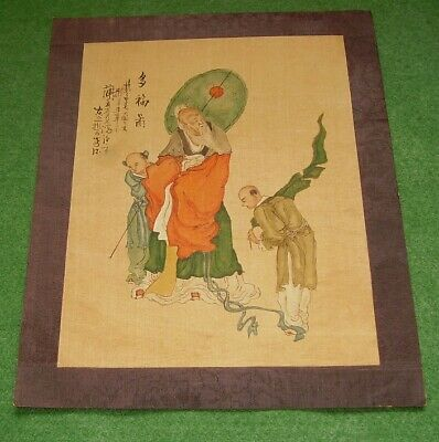 ANTIQUE CHINESE PAINTING of WISE VENERABLE OLD MAN & SERVANTS CALLIGRAPHY SIGNED