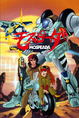 Mospeada/Robotech Rand with Mint Poster 12inchesx18inches Free Shipping