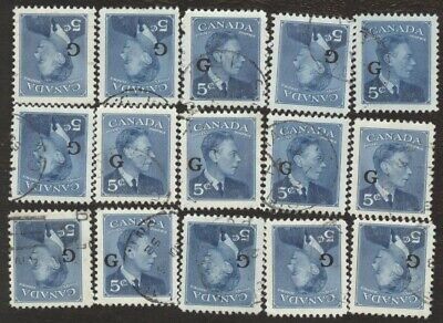 Canada Stamps # 020, 5¢, 1950, lot of 15, used stamps.