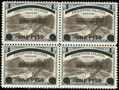 Philippines #N7 MNH block of 4