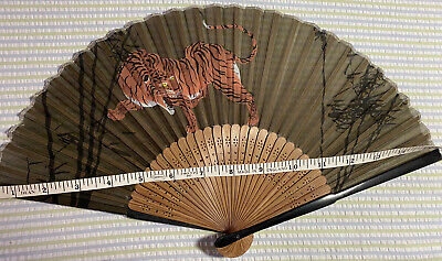 Vintage Silk Fan Asian With Printed Tiger Comes In A Cloth Case