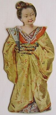 ANTIQUE MECHANICAL VICTORIAN TRADE CARD JAPANESE GIRL PAPER DOLL New York