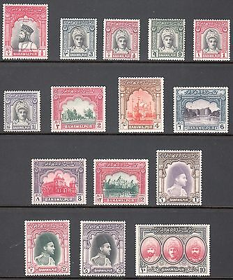 Pakistan Bahawalpur 1947-8 Issues Scott #1, 2-15 Mlh