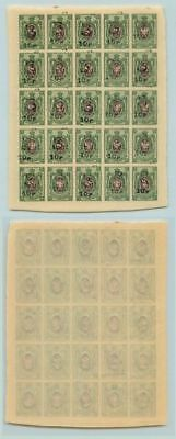 Armenia 1920 SC 149a MNH  imper  block of 25 . e8645