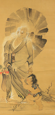 山姥&金太郎 YAMAUBA (Mount Witch) & KINTARO (Hero) Japanese Big hanging scroll R528