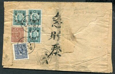 CHINA Registered Express Cover ANHWEI PROVINCE To Shanghai 1946 TANGTU Postmarks