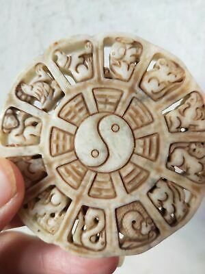 Fine Chinese old jade hand carved Twelve Chinese Zodiac pendant
