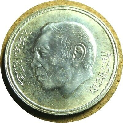 elf Morocco 50 Dirhams AH 1395 AD 1975 20th Anniv of Independence