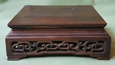 Well carved antique Chinese Wood Stand, possibly 19th century or earlier