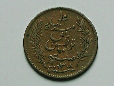 Tunisia 1891 A ١٣٠٨  10 CENTIMES Coin of Ali III (Bey of Tunis) & Indents