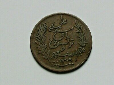 Tunisia 1892 A ١٣٠٩ 5 CENTIMES Coin of Ali III (Bey of Tunis)