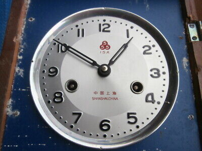 Vintage 555 Shanghai CHINA Pendulum Wall Clock for repair/restoration/spares