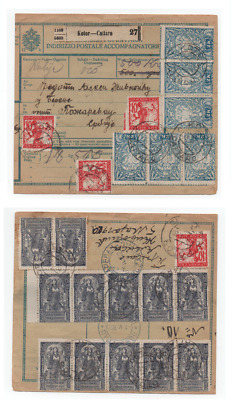 Kotor 15/4/1920 19,60 K Verigari/Chainbreakers Used On Parcel Card To Pozarevac