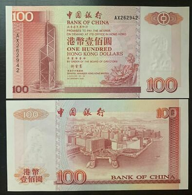Hong Kong 100 dollars 2000 year P-331f UNC BOC Bank of China