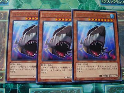 War ?? 8x Hyper-Ancient Shark Megalodon BP02-EN121 NM Battle Pack 2