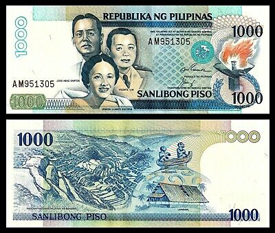 P-185a PHILIPPINES 500 PISO ND 1998 UNC 6 DIGIT SERIAL PREFIX A SIGN 14