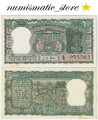 India 5 rupee 1967 - 1970 P54b Signature 76 (stained & staple hole) UNC #221#