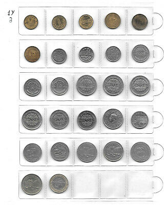 SYRIA 5 PIASTRES - 25 POUNDS 1965-2003 Beautiful Collection of 27 Coins. 1Y.3