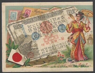 Victorian Trade Card with a Japan banknote