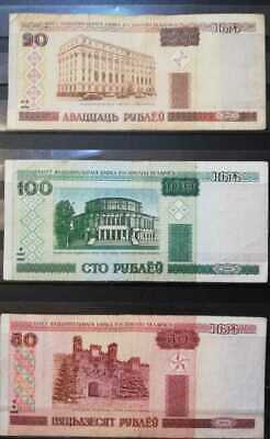 Belarus Europe Рэспубліка Беларусь Paper Money Bank Notes 20 50 100 Currency