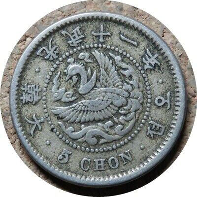 elf Korea Japanese 5 Chon  Year 11 1907  Imperial Eagle